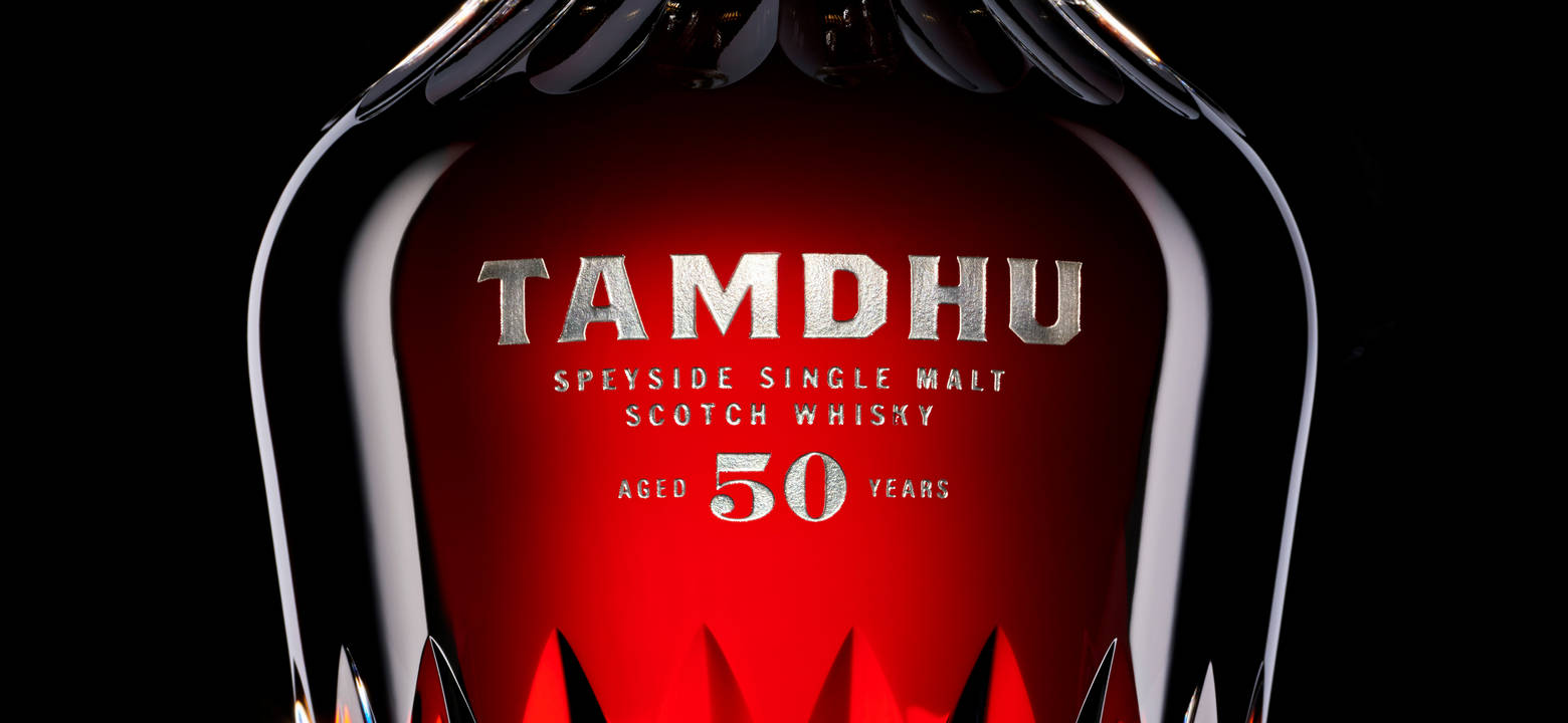 Tamdhu 50 bottle logo detail